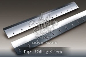 guillotine knife paper cutting knives nak paper cutter blades
